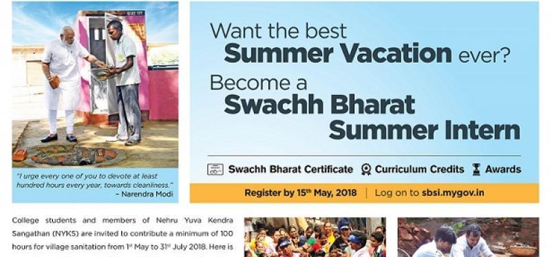 Swachh Bharat Summer Intern