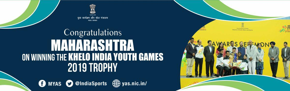 Khelo india youth games closing sports